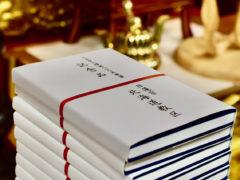 北海道教区記念大会